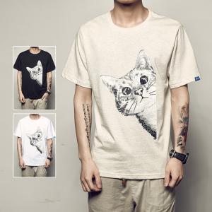 猫柄 ねこ Tシャツ 半袖 メンズ レディース プリントTシャツ 薄手 クルーネック 男女兼用 キュート 着心地よい 柔らか おもしろ 春夏 ジュニア カジュアル 猫|shop-momo