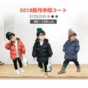 中綿コート 子供服 ジュニア 男女共用 こども ジャケット キッズコート 女の子 男の子 軽量  秋冬 防寒 暖かい 長袖 お出かけ 通園 通学 雪遊び 普段用|shop-momo