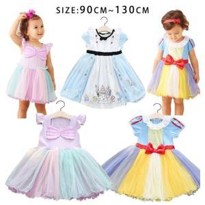 ハロウィン 衣装 女の子 ドレス 白雪姫ドレス アリス仮装 人魚姫ワンピース キッズ コスチューム ベビードレス  なりきりワンピース カールドレス 子供 お姫様|shop-momo