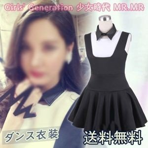 翌日発送 送料無料 Girls'Generation 少女時代 Mr.Mr. 子供コスプレ衣装 ダンススカート ワンピースミスター・ミスター 舞台衣装  CH0066|shop-momo