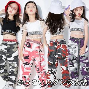 キッズ ダンス衣装 ガールズ ダンスウェア 子供 セットアップ ヒップホップ パンツ サルエル 女の子 スウェット 上下セットアップ タンクトップ 迷彩 3点セット shop-momo