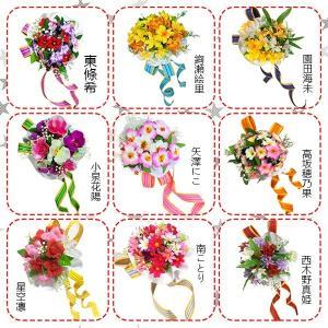 【商品詳細】  素材:花:PVC リボン:布 縁の飾り:布   カラー:写真通り   生産国:中国 ...