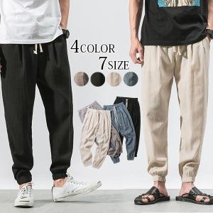 サルエルパンツ メンズ アンクルパンツ イージーパンツ ゆったり リラックスパンツ リネンパンツ クロップドパンツ 大きいサイズ 綿麻 ナチュラル ボトム 夏|shop-momo