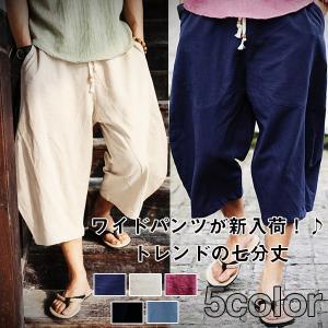サルエルパンツ メンズ ガウチョパンツ ワイドパンツ クロップドパンツ カジュアル 綿麻パンツ 7分丈 大きいサイズ 夏 リネン スウェットパンツ リゾート|shop-momo