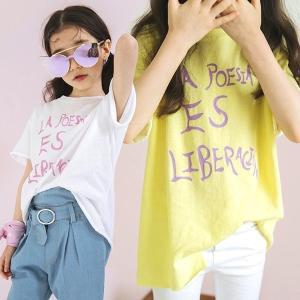 ゆったり Tシャツ 女の子 トップス 半袖トップス カットソー 子供服 キッズ ジュニア ティーシャツ アルファベット クールネック ロングTシャツ ゆる 春 夏 通学|shop-momo