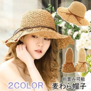 麦わら帽子 帽子 レディース ハット 折りたためる ストローハット サイズ調節 軽い つば広  UVカット 夏用 紫外線対策 日焼け防止 海 プール 旅行 リゾート 女性|shop-momo