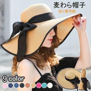 麦わら帽子 レディース ストローハット ハート 折りたたみ サイズ調節 つば広ハット UVカット 大きいサイズ リボン 日焼け防止 海 ビーチ アウトドア リゾート|shop-momo