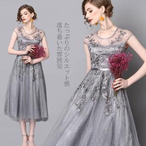 パーティードレス レディース ドレス ワンピース フォーマルドレス レースドレス お呼ばれ フォーマル ベアルック 刺繍 花柄   Aライン 結婚式 披露宴 二次会|shop-momo