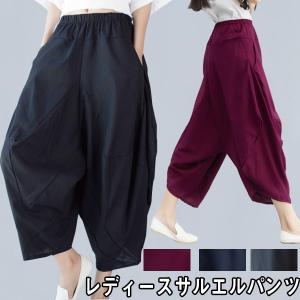 ガウチョパンツ レディース ワイドパンツ サルエルパンツ 9分丈 綿麻 ズボン エスニック  カジュアルパンツ ゆったり 清涼な着心地  リゾート ゆったり 春夏|shop-momo