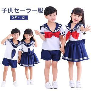 セーラー服 キッズ 子ども KIDS 卒業式 スーツ 男の子 女の子 制服 子供服 普段着 半袖ブラウス スカート ショートパンツ 制服|shop-momo