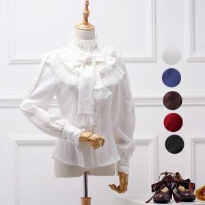 ブラウス レディース シャツ ロリータ ブラウス 長袖 立ち襟 シフォンシャツ ロマンティック レース ロリータ ゴスロリ リボン付きブラウス lolita 5color shop-momo