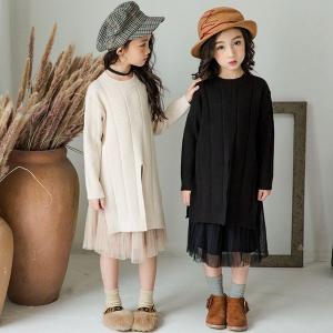 ニットセーター 子供 セットアップ キッズ 重ね着 チュールスカート 2点セット セーター+スカート ロングニット スリット入り 女の子 膝丈 カシュクール 春秋冬|shop-momo