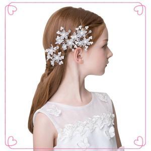 子供 ヘアピン ヘッドドレス ビジュー  フラワーティアラ花かんむり 結婚式 子供髪飾り  キッズ フォーマル ウエディング 結婚式 発表会  フォーマル shop-momo