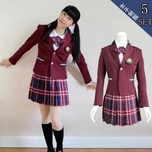 高校生 制服 上下セット 入学式 卒業式 女子スーツ フォーマル制服 洋服JK制服 学園祭 中学生 高校生 制服|shop-momo