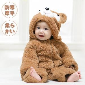 90b5c09c1ad7e ダッフィー 着ぐるみ 冬用 ベビー キッズ洋服 コスチューム くま コスプレ衣装 赤ちゃん 衣装 子供用 ロンパース もこもこ 熊ちゃん くまさん