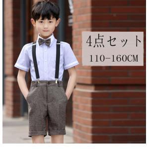 bb02d44a982f1 フォーマル 子供服 男の子 半袖 韓国子供服 男の子 スーツ 男の子 卒業式スーツ 入学式 ...