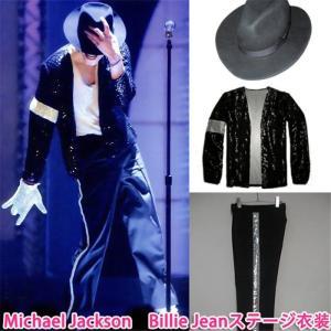 マイケルジャクソン風 Michael Jackson 経典Billie Jean記念 ステージ服 ダンス服 舞台服 ダンス衣装 スーツ豪華6点セット ハロウィン コスプレ衣装|shop-momo