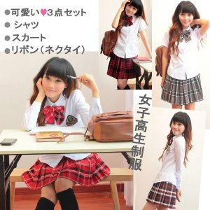 女子高生 制服 JKチェック 本物品質ハロウィン コスプレ スカート 3点セット セクシー ギャルキ ャバ ギャル服 大きいサイズあり|shop-momo