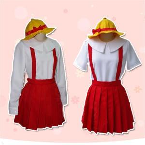 ちびまる子ちゃん さくら ももこ まる子 コスプレ衣装 コスチューム パーディー仮装 ハロウィン仮装 長袖 半袖|shop-momo