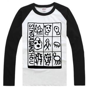 鬼灯の冷徹 白澤(はくたく)  森羅万象 Tシャツ  コスプレ 衣装 コスチュームZL0078 |shop-momo