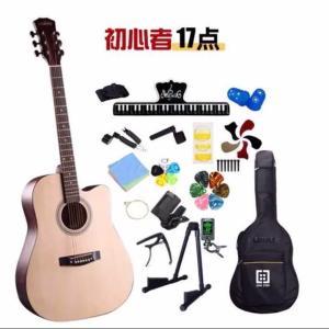 アコースティックギター 初心者入門17点セット クリップチューナー マホガニー材 #426 #427...