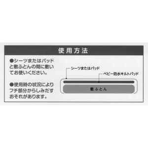 パイル防水 キルトパッドシーツ 70×120cm クリーム|shop-n