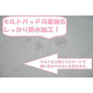パイル防水 キルトパッドシーツ 70×120cm ゴムツキ ホワイト|shop-n