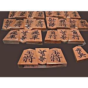 (完売しました) 鷹山作 菱湖書 (完売しました)|shop-nayuta