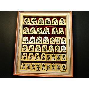 (完売しました) 島黄楊斑入柾 道和作 恒圓書深彫駒 (完売しました)|shop-nayuta