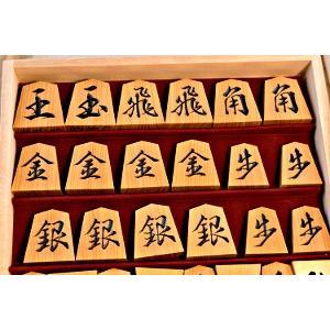(完売しました) 中澤蛍雪作 彫駒 魚龍一字 中国黄楊赤柾  (完売しました)|shop-nayuta