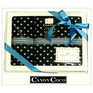 出産祝い ギフト 男の子 おむつポーチと2点 セット ブラックブルーハート|shop-nico2
