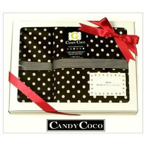 出産祝い ギフトセット おむつポーチ と2点 チョコドット|shop-nico2