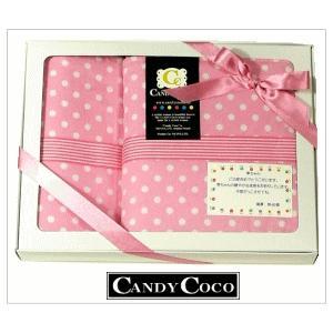 出産祝い 女の子 おむつポーチ と2点 ギフト スウィートピンクドット|shop-nico2