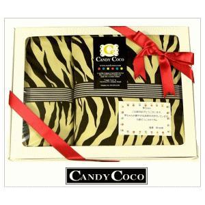 出産祝い ギフト おむつポーチ と2点セット カカオゼブラ|shop-nico2