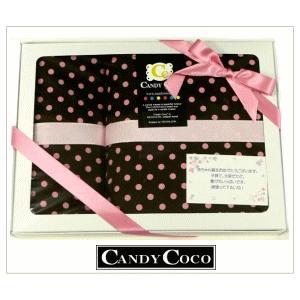出産祝い 女の子 おむつポーチ と2点ギフト チョコレートピンクドット|shop-nico2