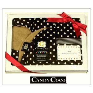 出産祝い ギフト セット 4点 チョコドット|shop-nico2