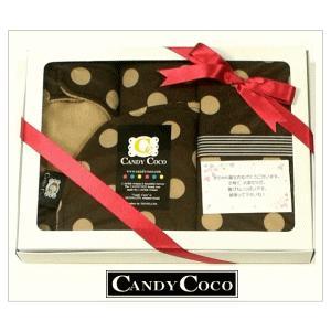 出産祝い ギフト セット 4点 ココアアーモンド|shop-nico2