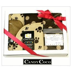 出産祝い ギフト セット 4点 ココアアーモンド&ワンワンフット|shop-nico2