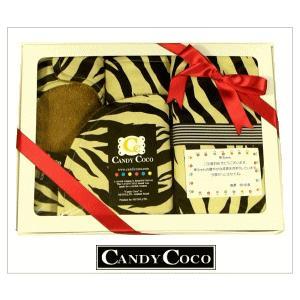 出産祝い ギフト セット 4点 カカオゼブラ|shop-nico2