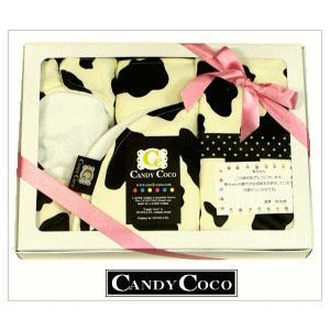 出産祝い ギフト セット 4点 モウモウ|shop-nico2