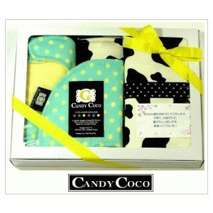 出産祝い ギフト セット 男の子 4点 モウモウ&レモンライムソーダ shop-nico2