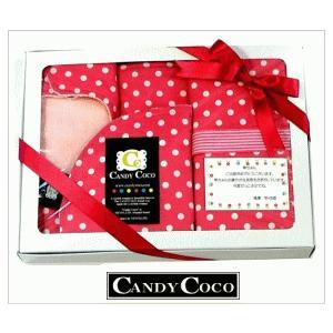 出産祝い 女の子 ギフト 4点 チェリーピンクドット|shop-nico2