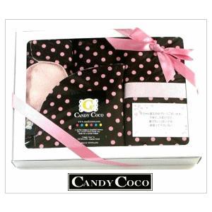 出産祝い 女の子 ギフト 4点 チョコレートピンクドット shop-nico2
