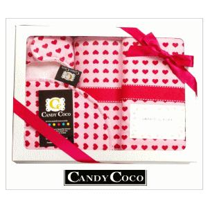 出産祝い 女の子 ギフト セット 4点  ピンクラブリーハート|shop-nico2