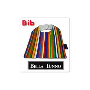 ベビー スタイ/ベラトゥーノ・レインボーストライプ|shop-nico2