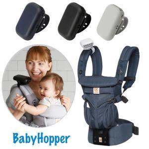 ポータブル扇風機 ベビーカー ベビーキャリア用  BabyHopper (ベビーホッパー) 赤ちゃん ベビー 扇風機  卓上扇風機 抱っこ紐 抱っこひも おでかけ扇風機|shop-nico2