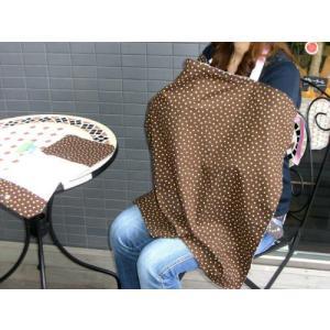 授乳カバー ポーチ付き  チョコレートポップ|shop-nico2|02