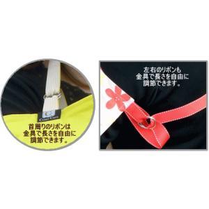 授乳カバー ポーチ付き  チョコレートポップ|shop-nico2|03