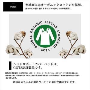 抱っこ紐 抱っこひも よだれカバー よだれパッド サッキングパッド エスメラルダ 日本製 特上オーガニックコットン おしゃれ かわいい抱っこひも用よだれカバー|shop-nico2|06