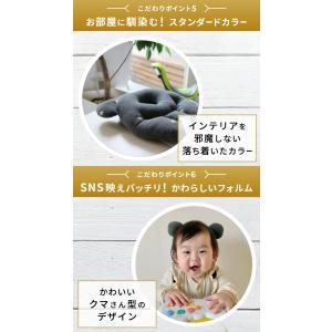 赤ちゃん 転倒防止 リュック まもっくま 転ぶ 頭 ゴッツン防止 Esmeralda(エスメラルダ) 転倒防止クッション 枕 ドーナツ枕 日本製 ベビーピロー ベビー枕|shop-nico2|04